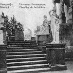 Лестница дворца Бельведер