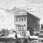 Дворец Бельведер: общий вид